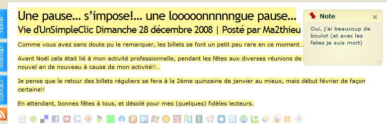 081230_webnotes_exemple