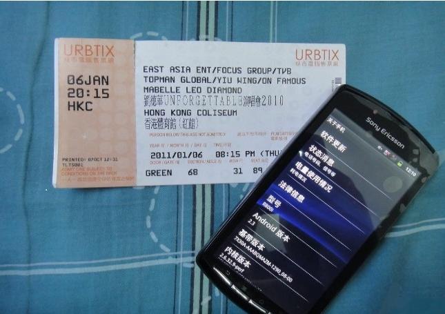 PSPhone en mode Smartphone
