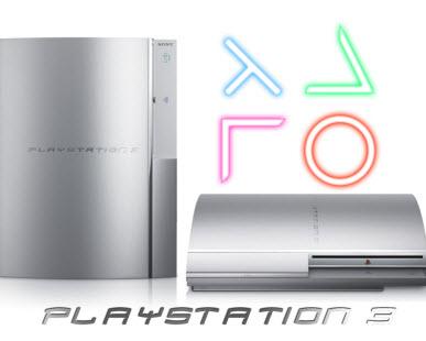 La Playstation 3 Silver en édition limitée