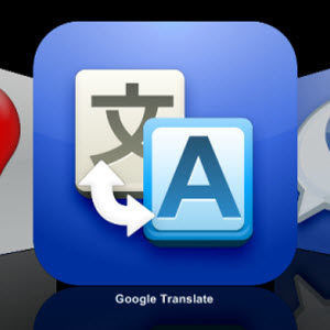 L'application Google Translate disponible gratuitement sur l'AppStore