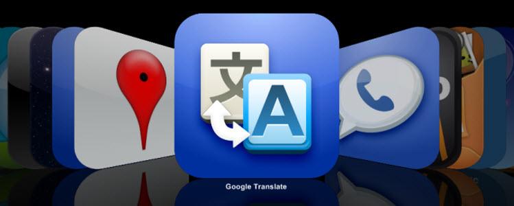L'application Google Translate disponible gratuitement sur l'AppStore