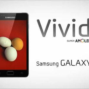 Galaxy S 2 - Ecran Super Amoled