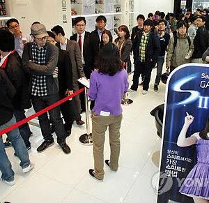120 000 Galaxy S II vendus en 3 jours en Corée du Sud