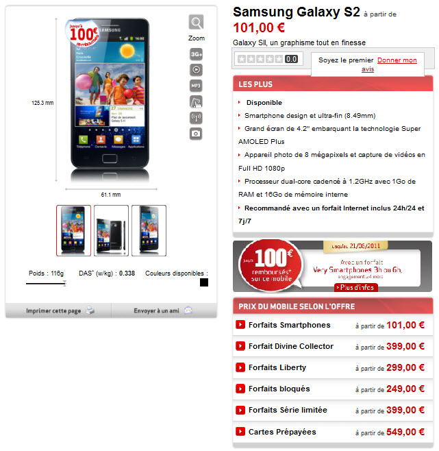 Prix du Galaxy S2 chez Virgin Mobile