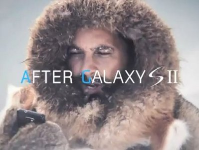 Samsung Galaxy S II - Prix et disponibilités