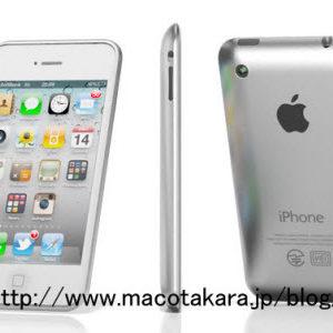 L'iPhone 5 disponible entre le 15 et le 30 septembre?