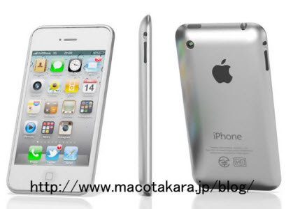 L'iPhone 5 disponible entre le 15 et le 30 septembre?