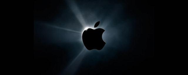 Une Keynote Apple le 5 octobre?