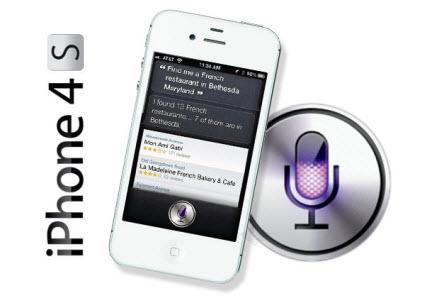 iPhone 4S : déjà une 1ère panne d'envergure pour Siri aux USA
