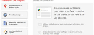 Google+ : les pages sont maintenant disponibles
