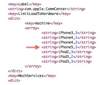 L'iOS 5.1 nous livre des infos sur des futurs iDevice