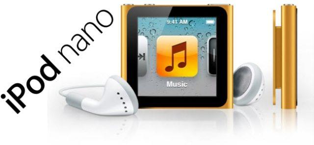 iPod Nano : le retour d'une vieille rumeur