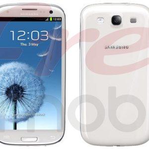 Le Galaxy S3 est disponible chez Free Mobile!