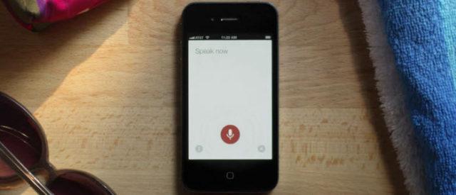 Google : un Siri like d'ici quelques semaines sur iOS