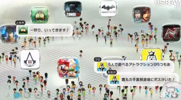 La Wii U se dévoile encore un peu
