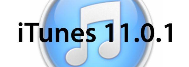 La mise à jour iTunes 11.0.1 est disponible