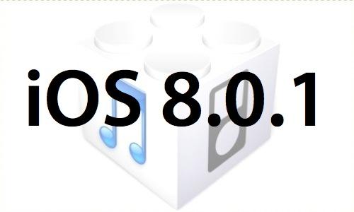 L'iOS 8.0.1 est disponible au téléchargement [liens directs]