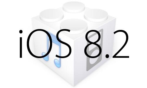 L'iOS 8.2 est disponible au téléchargement [liens directs]