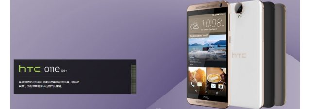 HTC dévoile officiellement les HTC One E9 et HTC One E9+