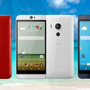 HTC : lancement du HTC Butterfly 3 mais uniquement au Japon