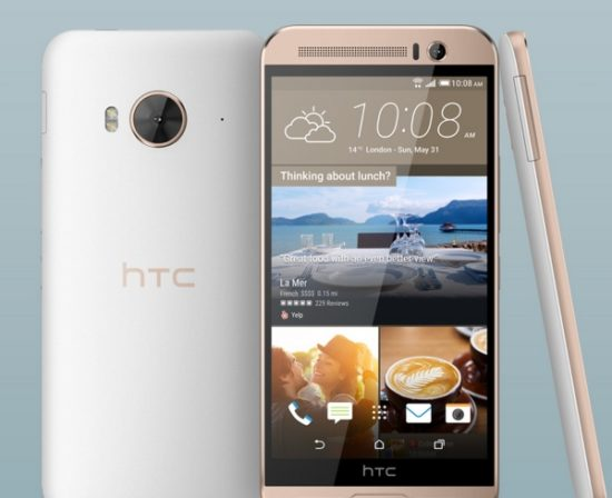 HTC officialise son HTC One ME mais uniquement pour le marché asiatique