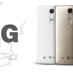 Le LG G4c est arrivé en Europe et vous pouvez le pré-commander en France !
