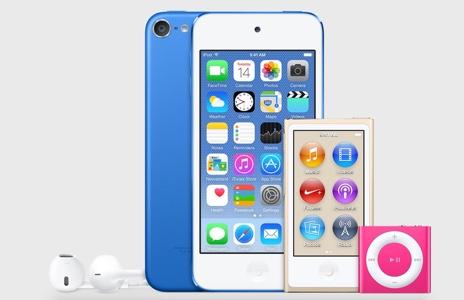 De nouvelles couleurs d'iPod découvertes dans iTunes 12.2