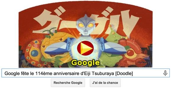 Google fête le 114ème anniversaire d'Eiji Tsuburaya [Doodle]