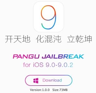Le jailbreak de l'iOS 9 est disponible même pour les iPhone 6S et iPhone 6S Plus