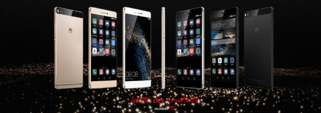 Prise en main du Huawei P8
