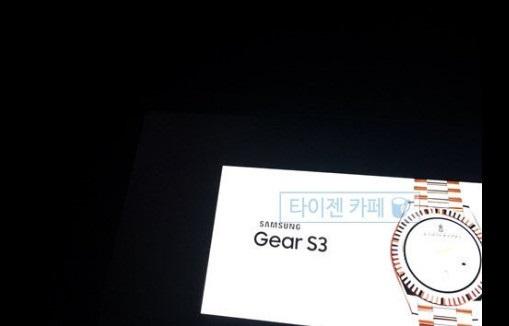 La Samsung Gear S3 montre le bout de son nez