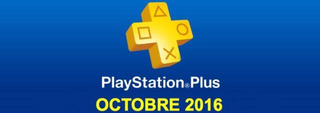 Playstation Plus : les jeux offerts du mois d'octobre 2016