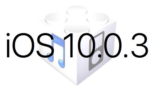 L'iOS 10.0.3 est disponible au téléchargement pour iPhone 7 et iPhone 7 Plus [liens directs]