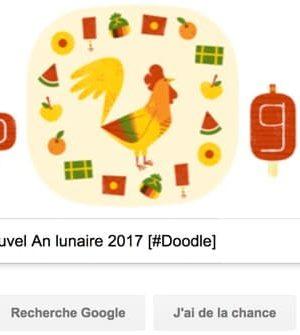 Google fête le Nouvel An lunaire 2017 [#Doodle]