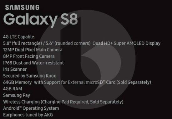La fiche technique du Samsung Galaxy S8 fuite sur le web