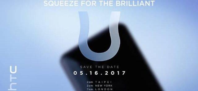 HTC : comment suivre la présentation du HTC U 11 en direct ?