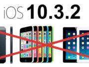 L'iOS 10.3.2 est finalement disponible pour les iPhone 5, iPhone 5C et iPad 4