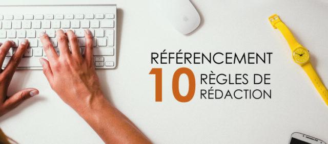 10 règles pour la rédaction de vos articles dans le référencement