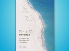 Huawei : la mise à jour EMUI 10 sera officiellement présentée le 9 août