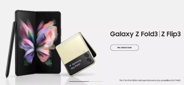 Comment suivre la conférence Samsung Galaxy Unpacked de 16h ?